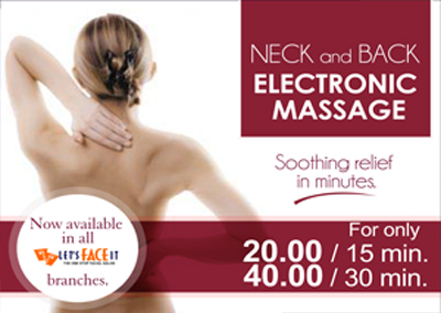 ELECTRONIC BACK MASSAGE